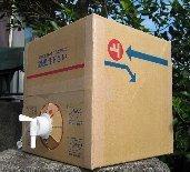 キトサン溶液「ばら専科」20リットル